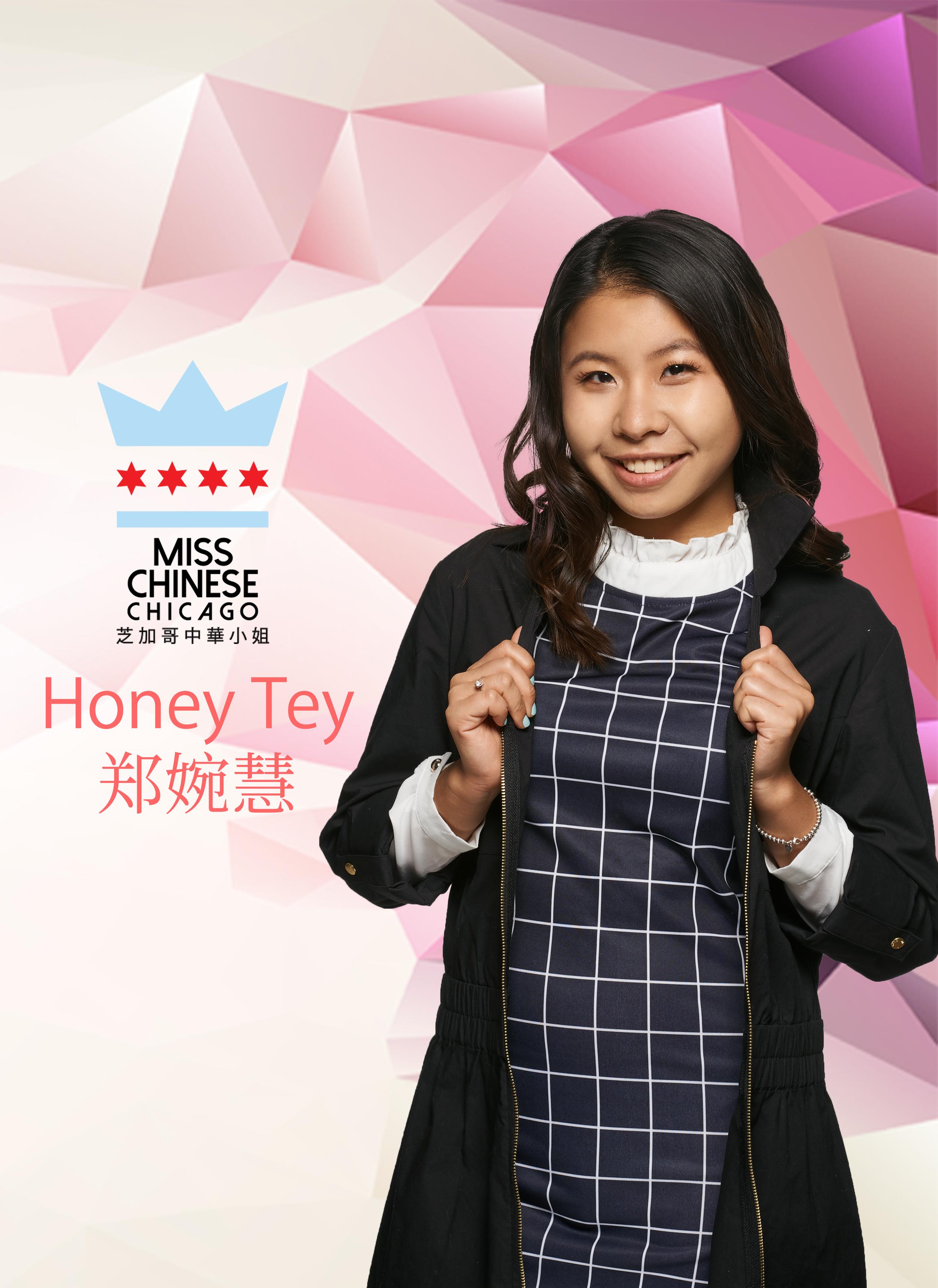 HoneyTey_MissChineseChicago2018.jpg