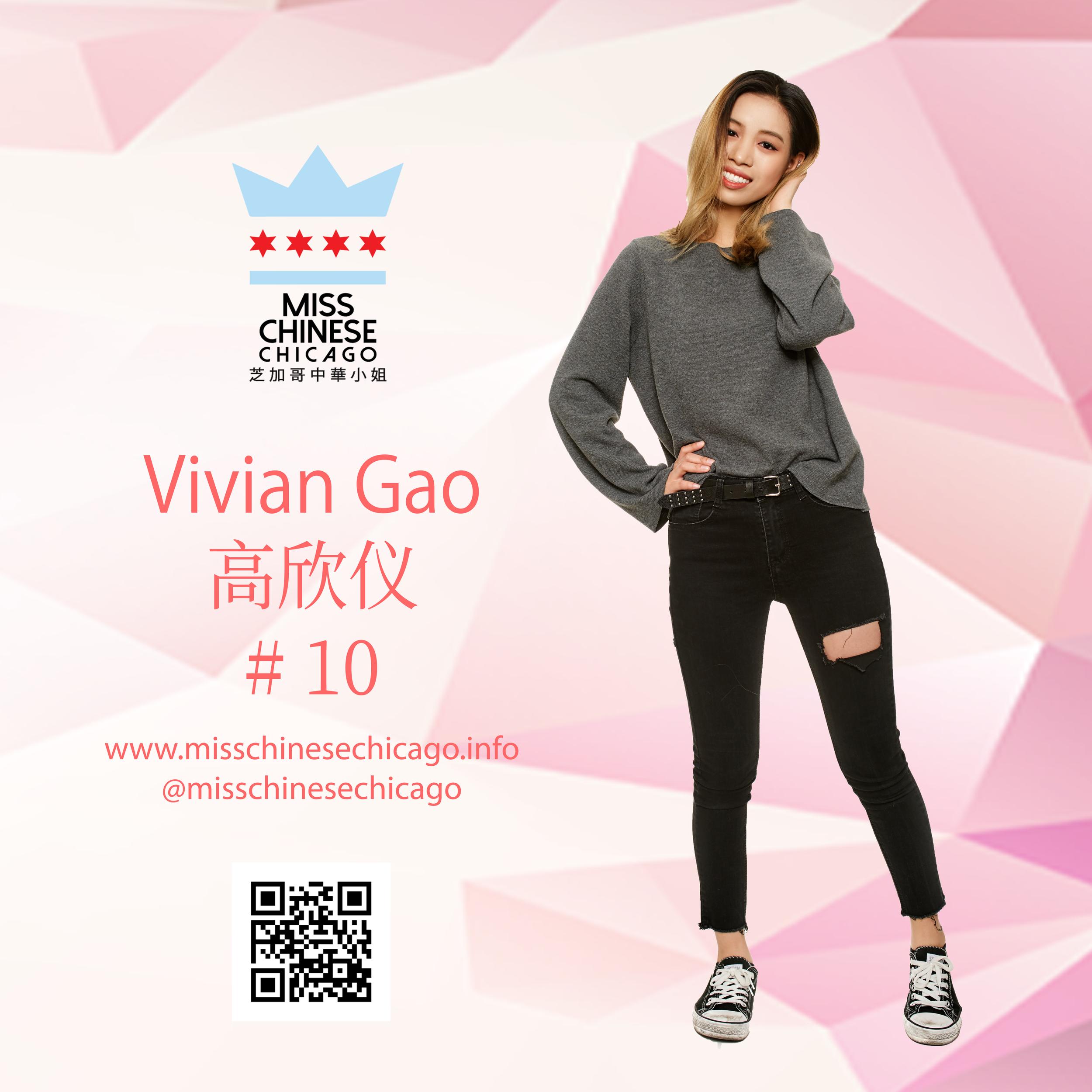 Vivian_Gao_Personality_IG.png