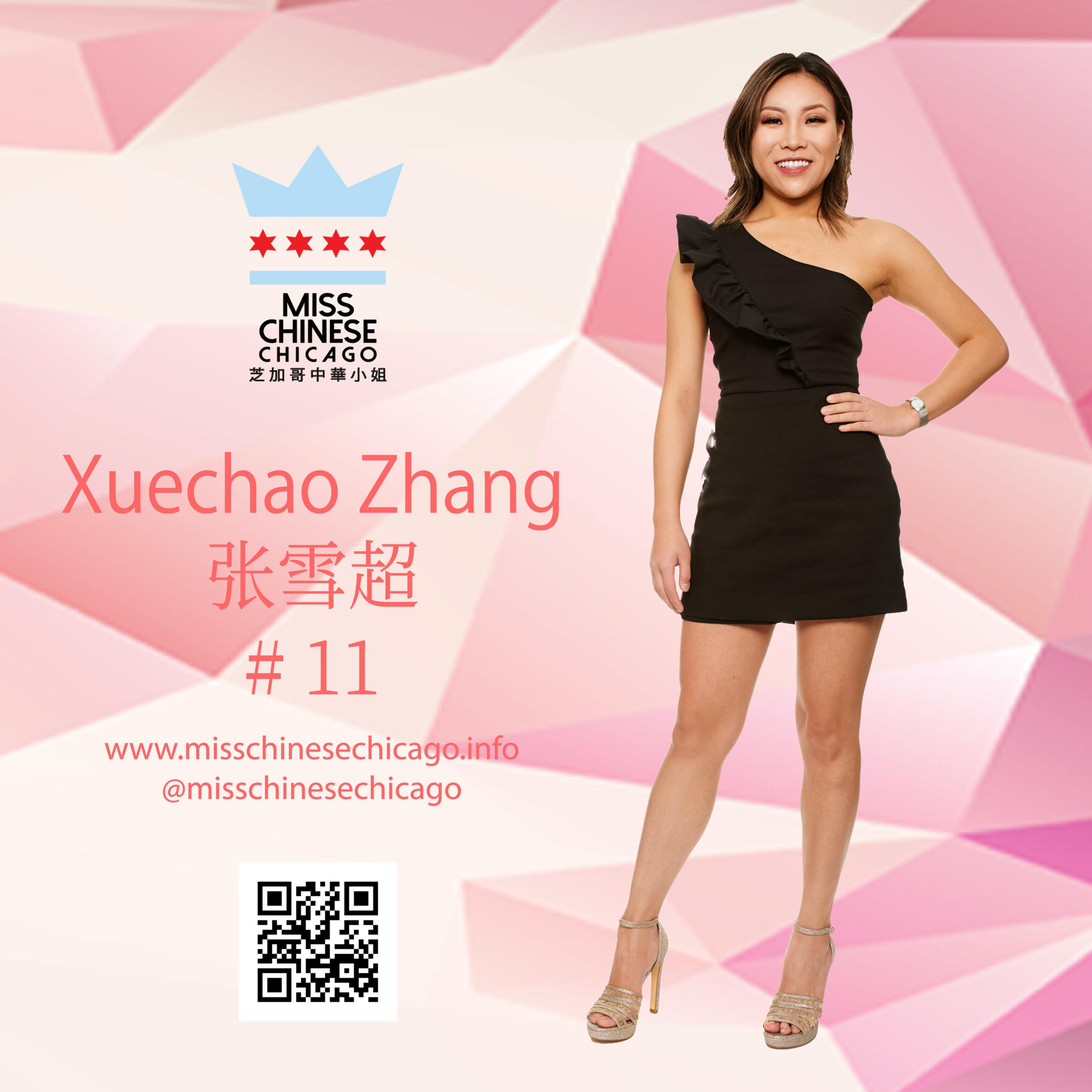 Xuechao_Zhang_Personality_IG.png