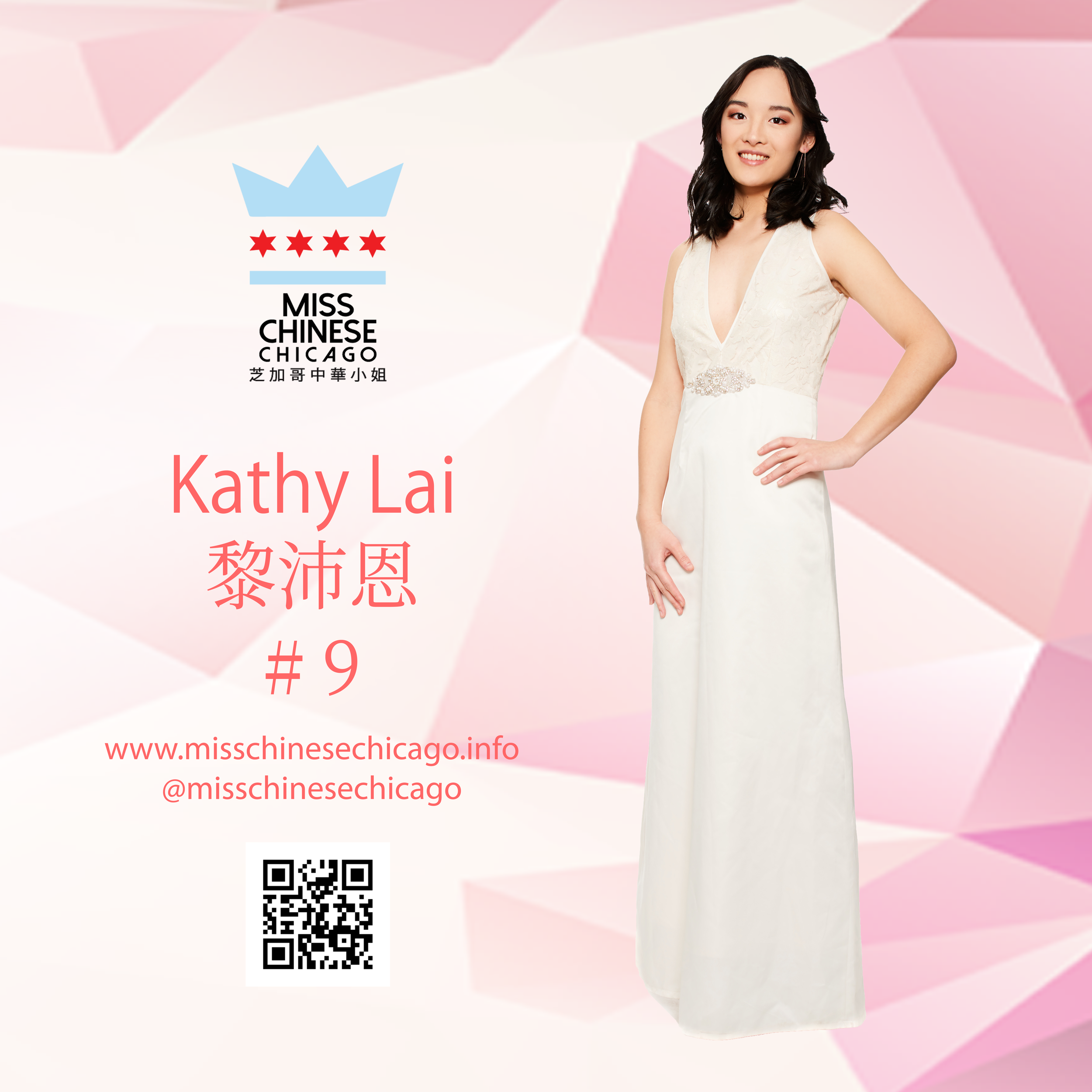 Kathy_Lai_Evening_IG.png
