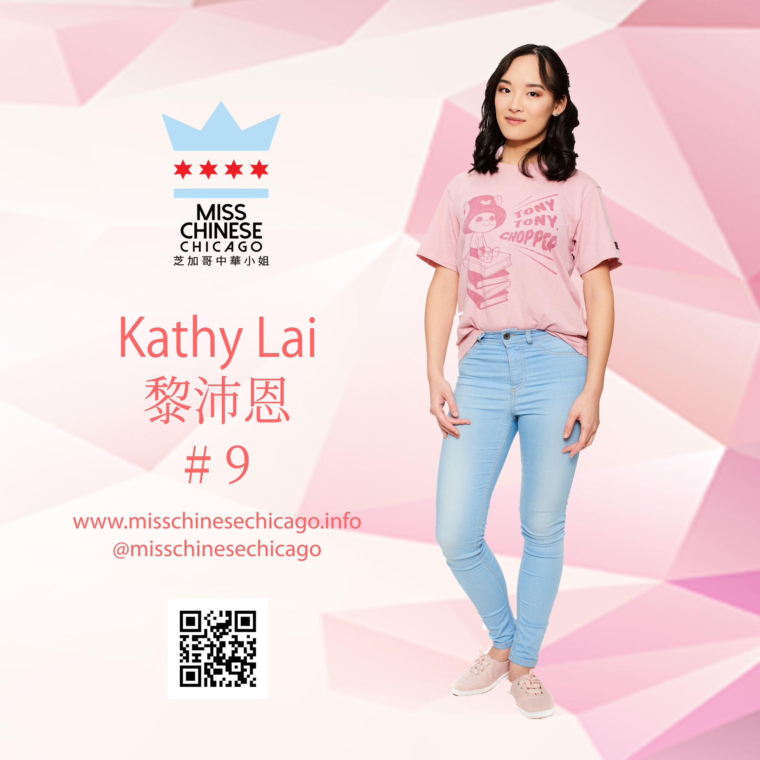 Kathy_Lai_Personality_IG.png
