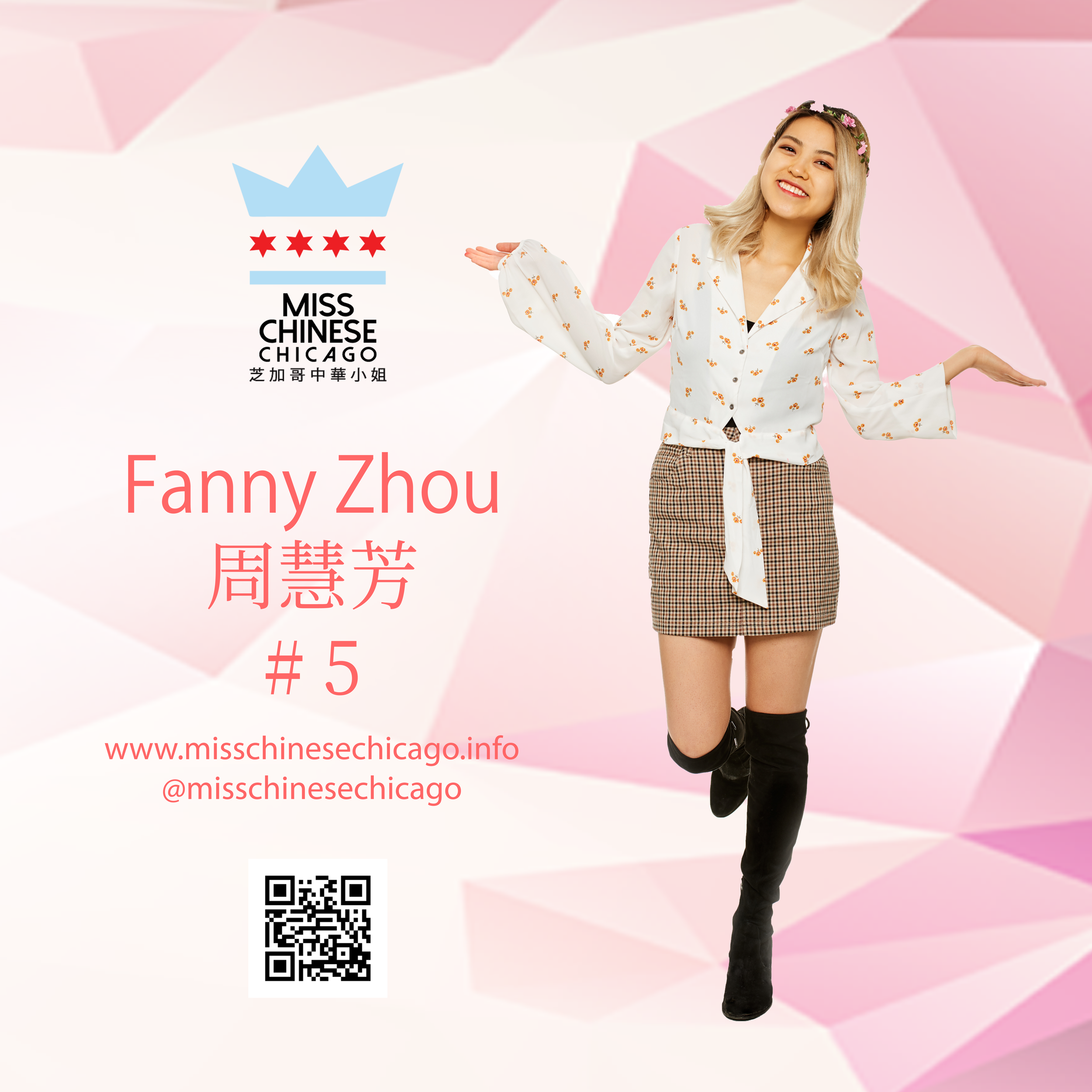 Fanny_Zhou_Personality_Miss_Chinese_Chicago_2019_Contestant.png