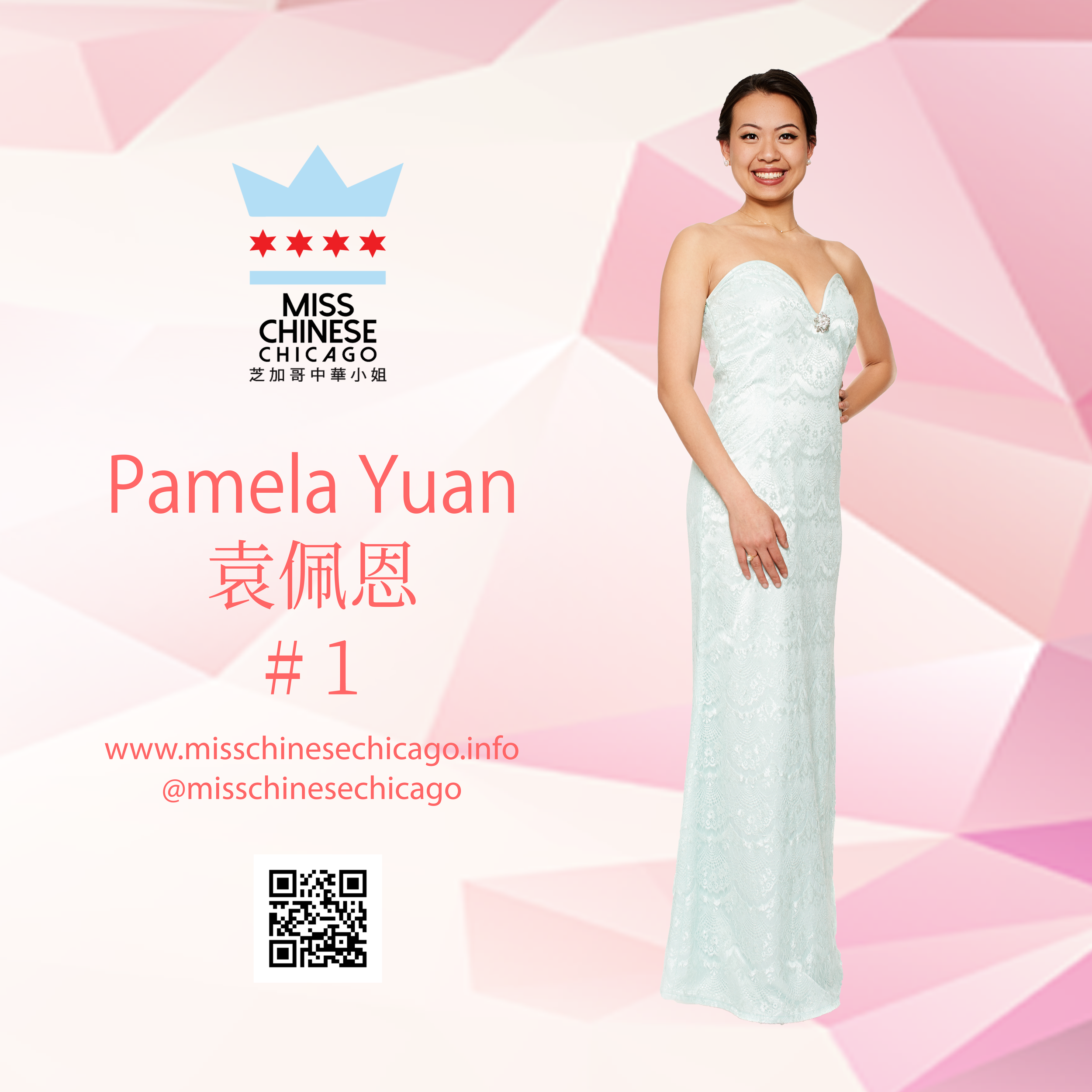 Pamela_Yuan_Evening_Miss_Chinese_Chicago_2019_Contestant.png