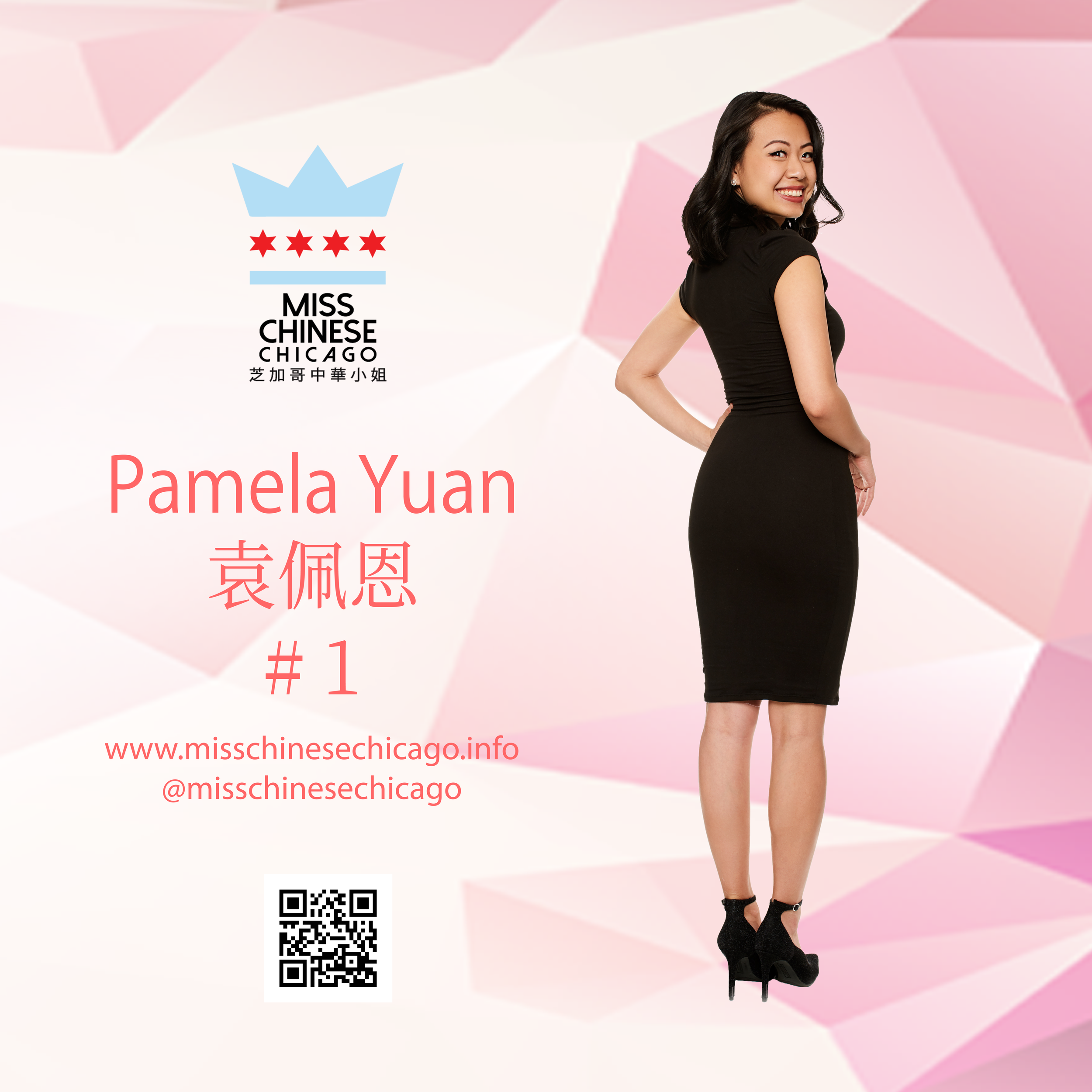 Pamela_Yuan_Personality_Miss_Chinese_Chicago_2019_Contestant.png
