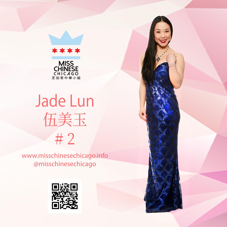 Jade Lun 2019 Contestant