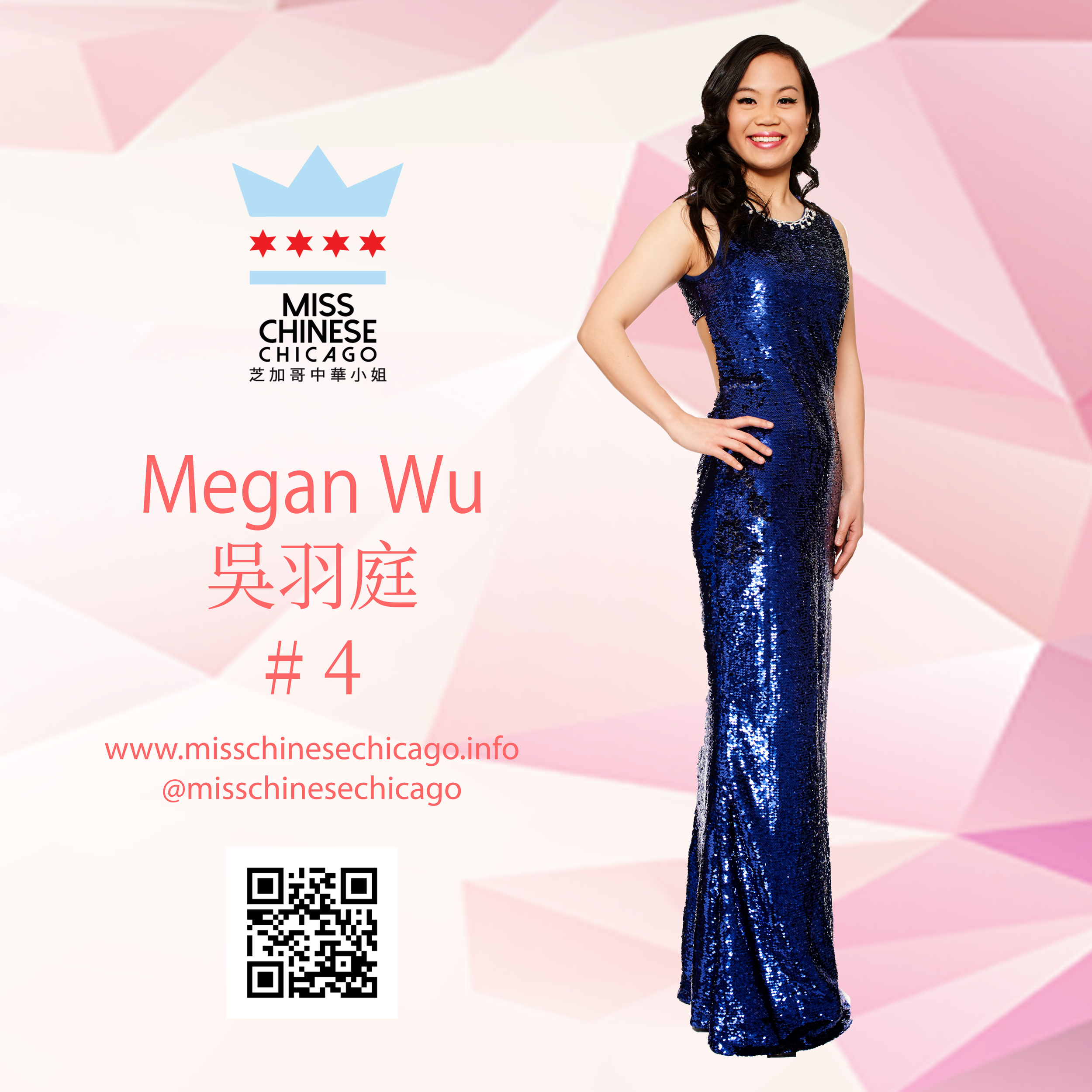 Megan Wu 2019 Contestant