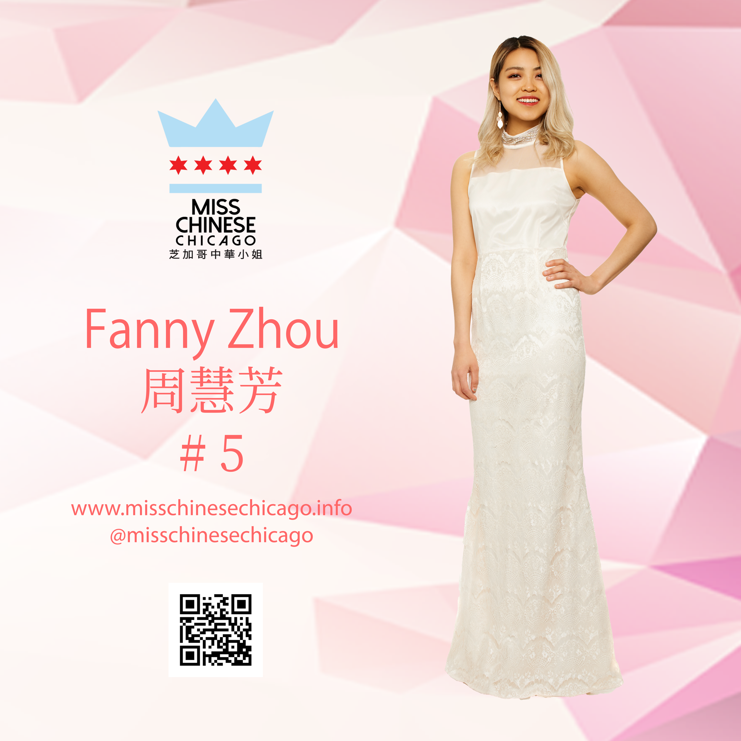 Fanny Zhou 2019 Contestant