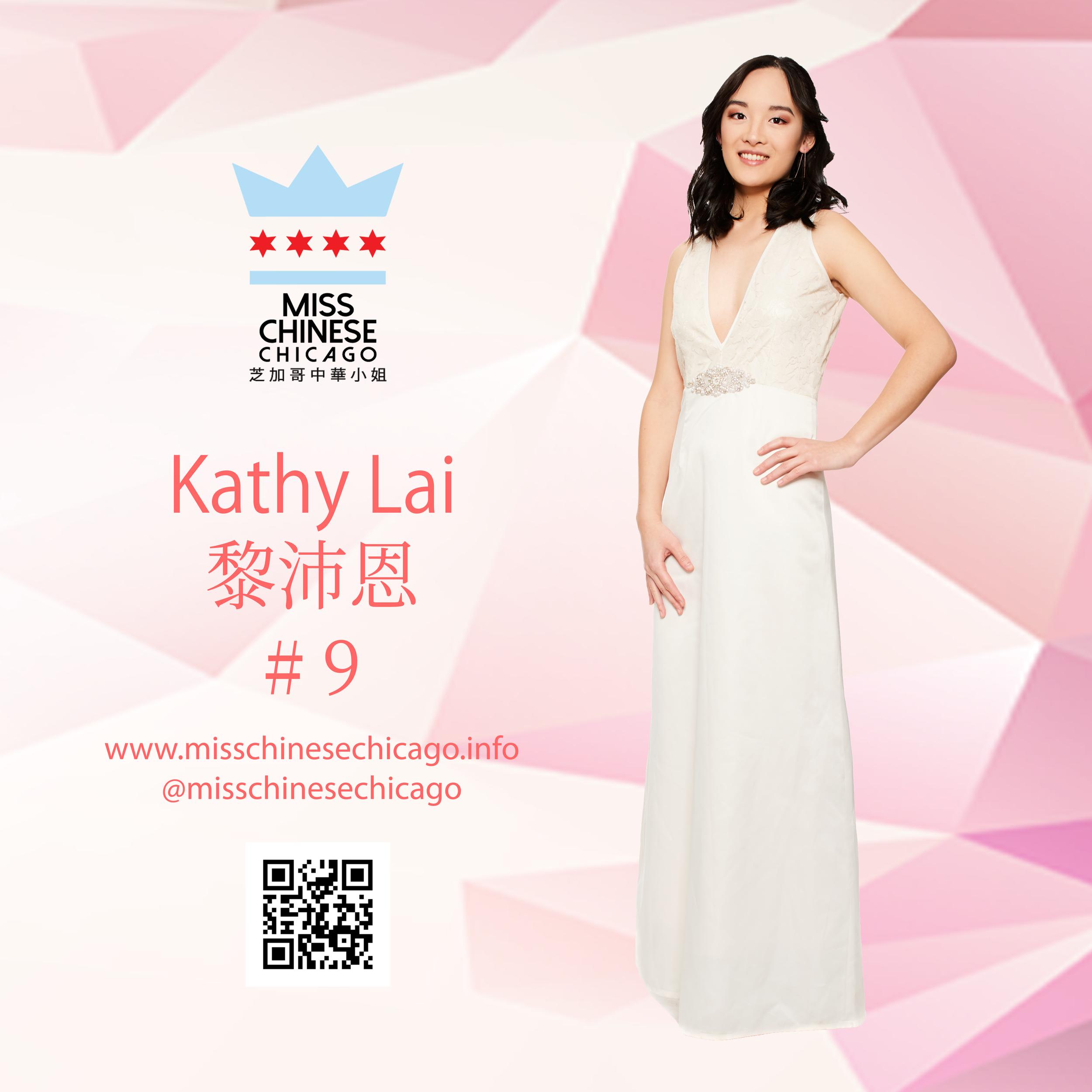 Kathy Lai 2019 Contestant