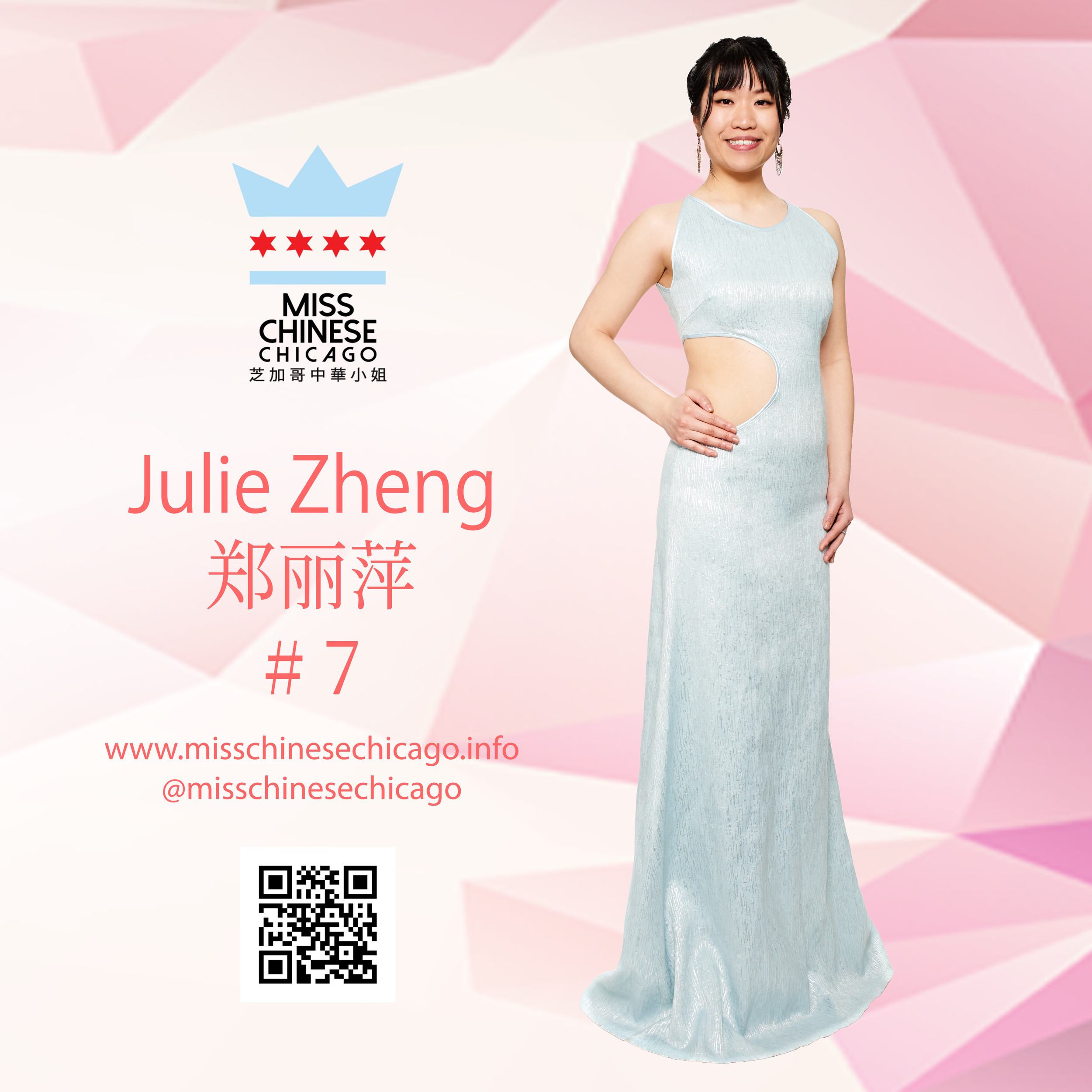 Julie Zheng 2019 Contestant
