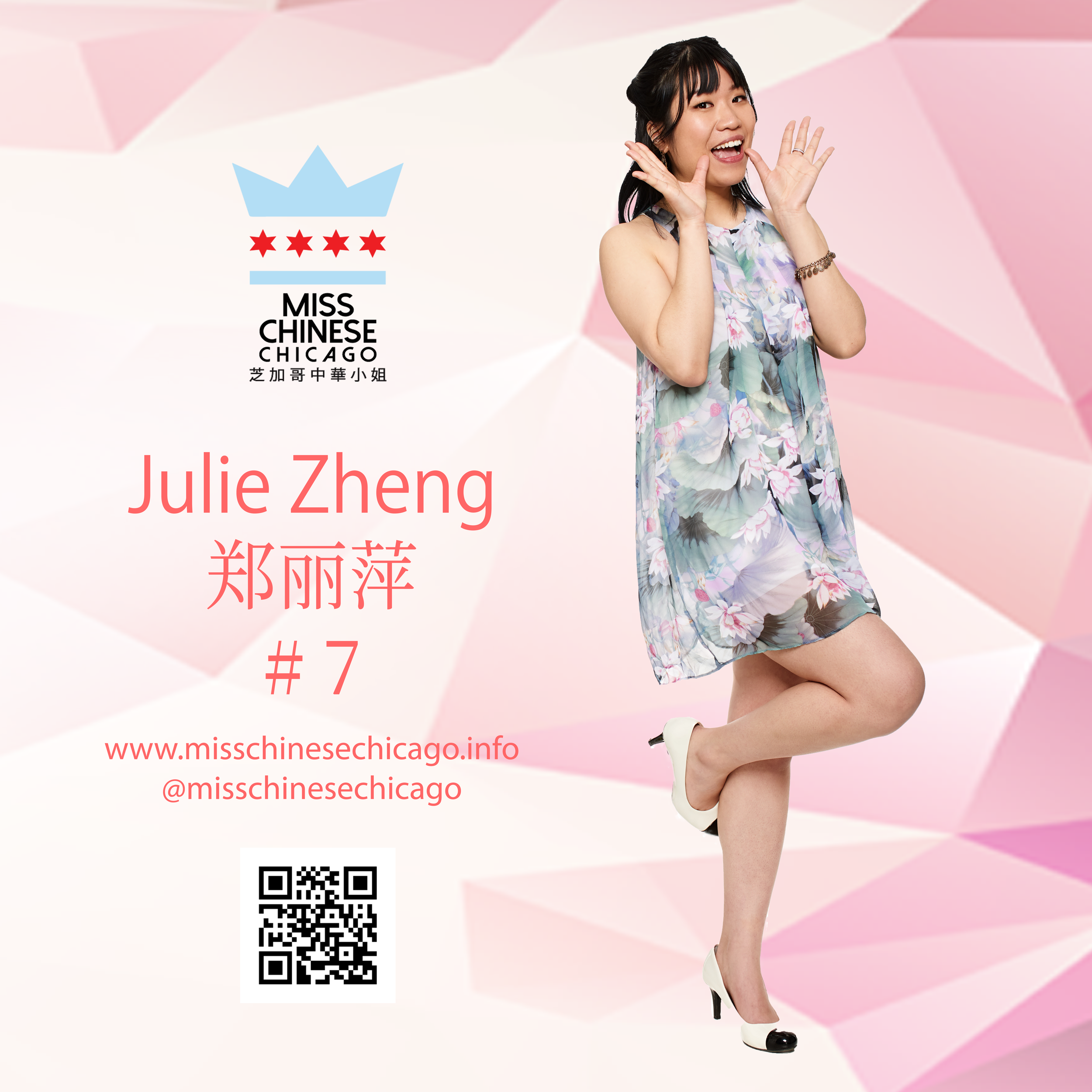 Julie_Zheng_Personality_Miss_Chinese_Chicago_2019_Contestant.png