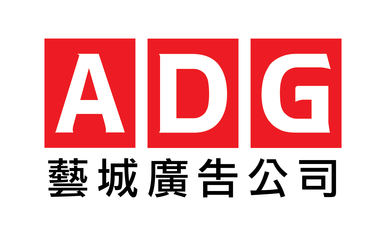 ADG logo w Chinese-01.png