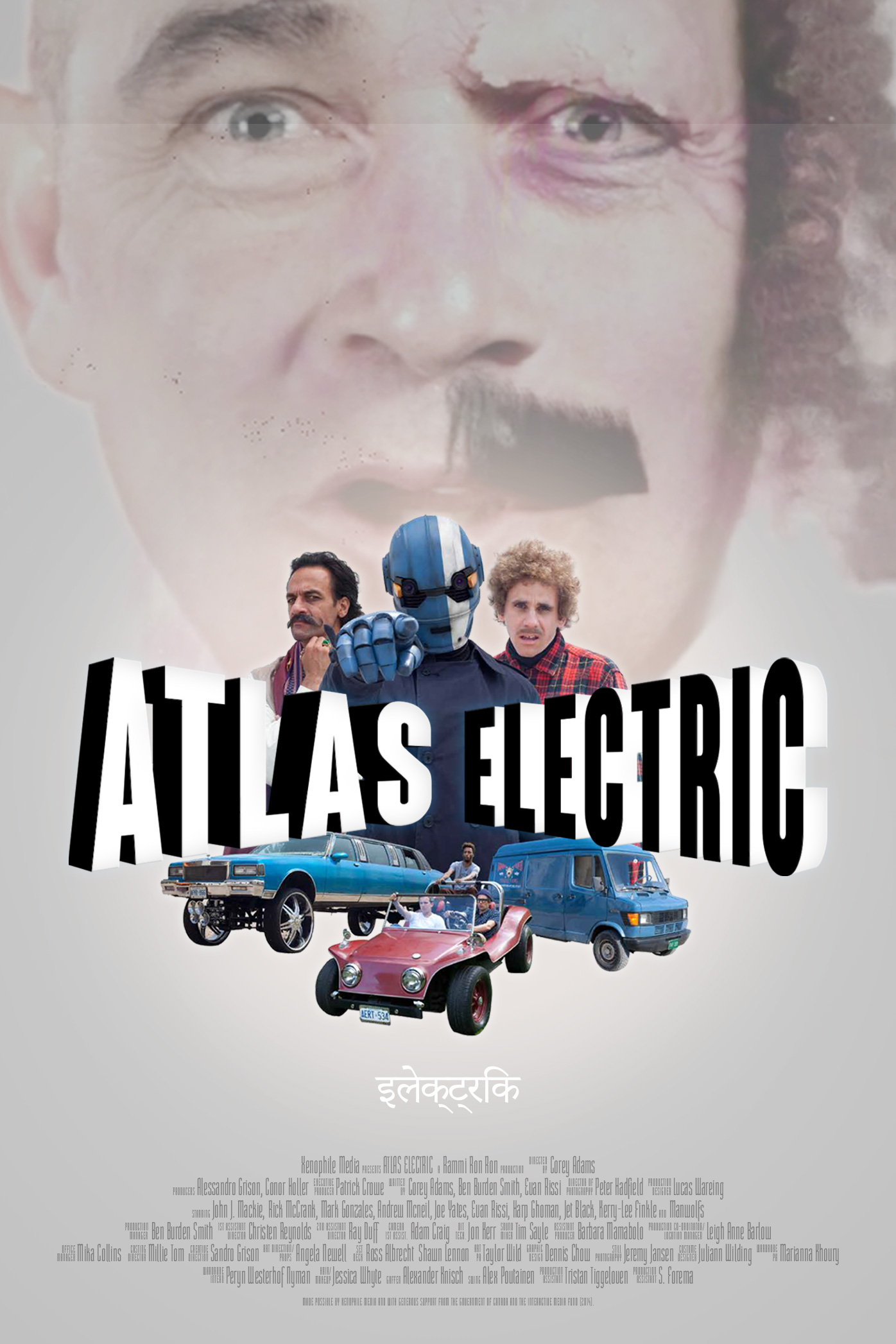 Atlas-graphic-website-poster.jpg