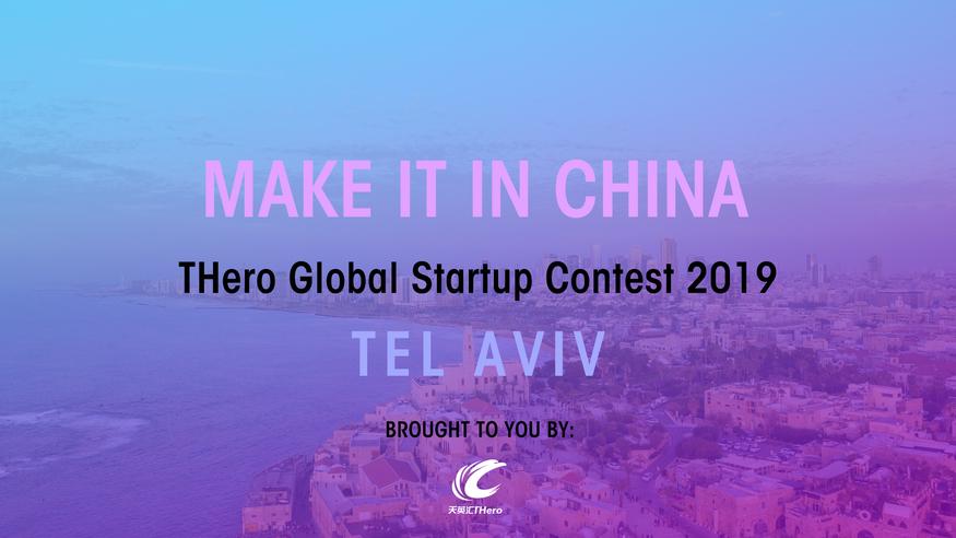 September 8th - Tel Aviv Semi-final, Israel