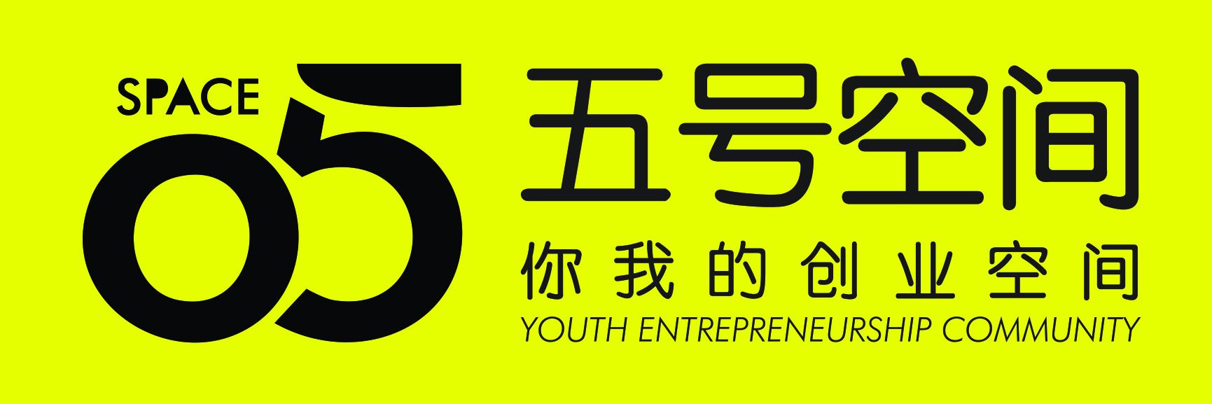 [悉尼]众创五号空间 logo.jpg