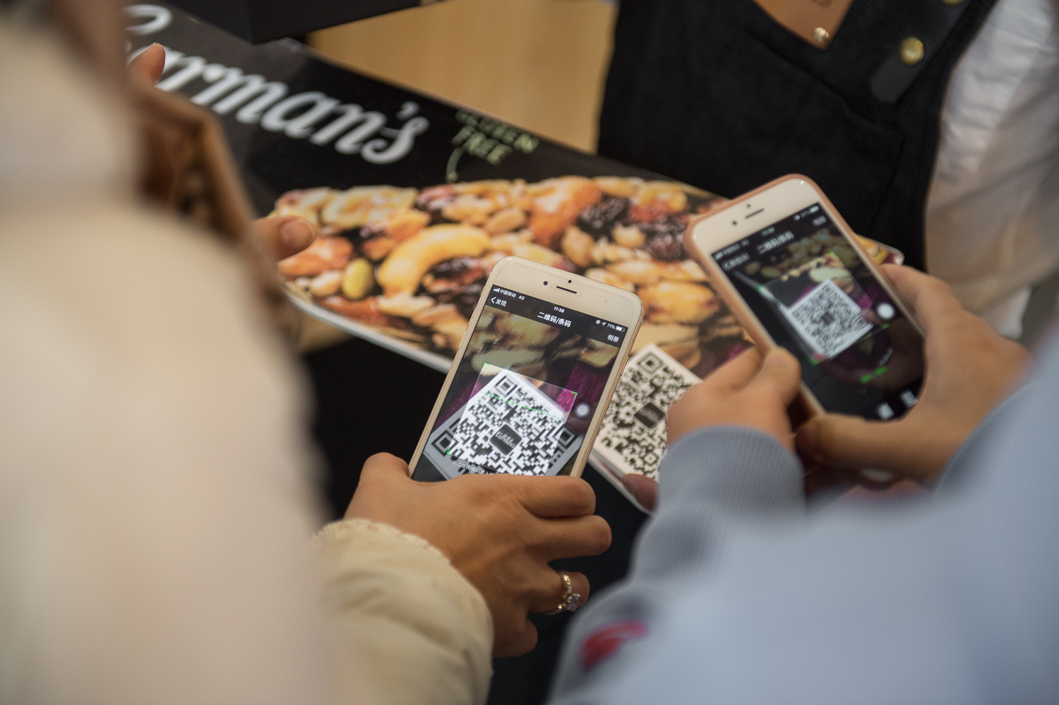 IMPACT - Established Carman's first local fans and generated brand awareness amongst target consumers in Shanghai