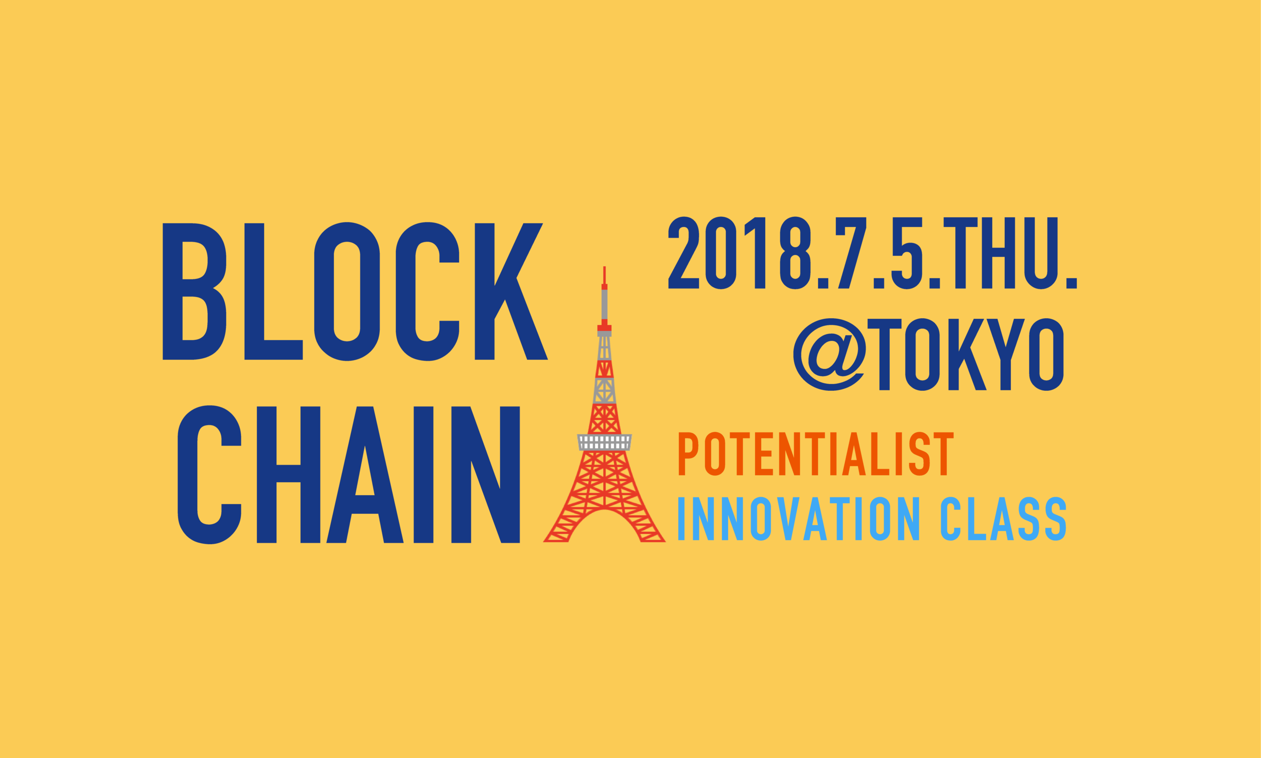 PIC1-BLOCKCHAIN-Banner.png
