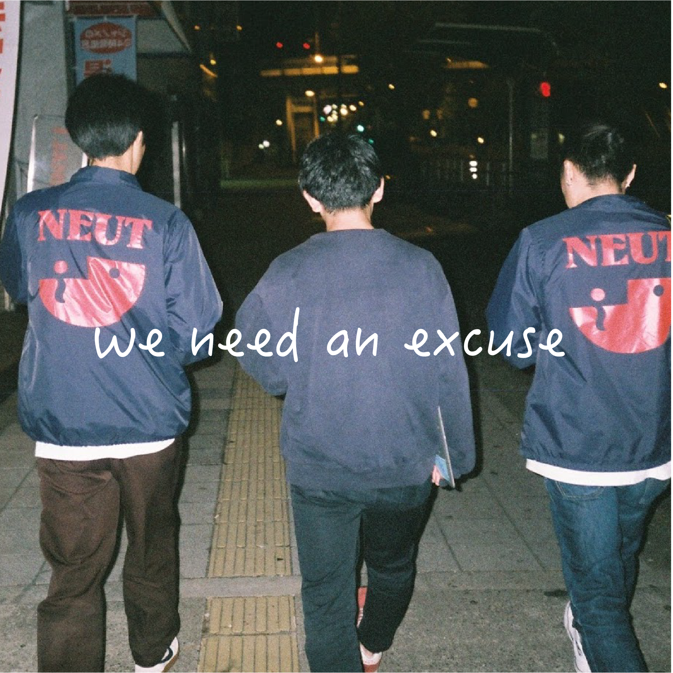 we need an excuse
