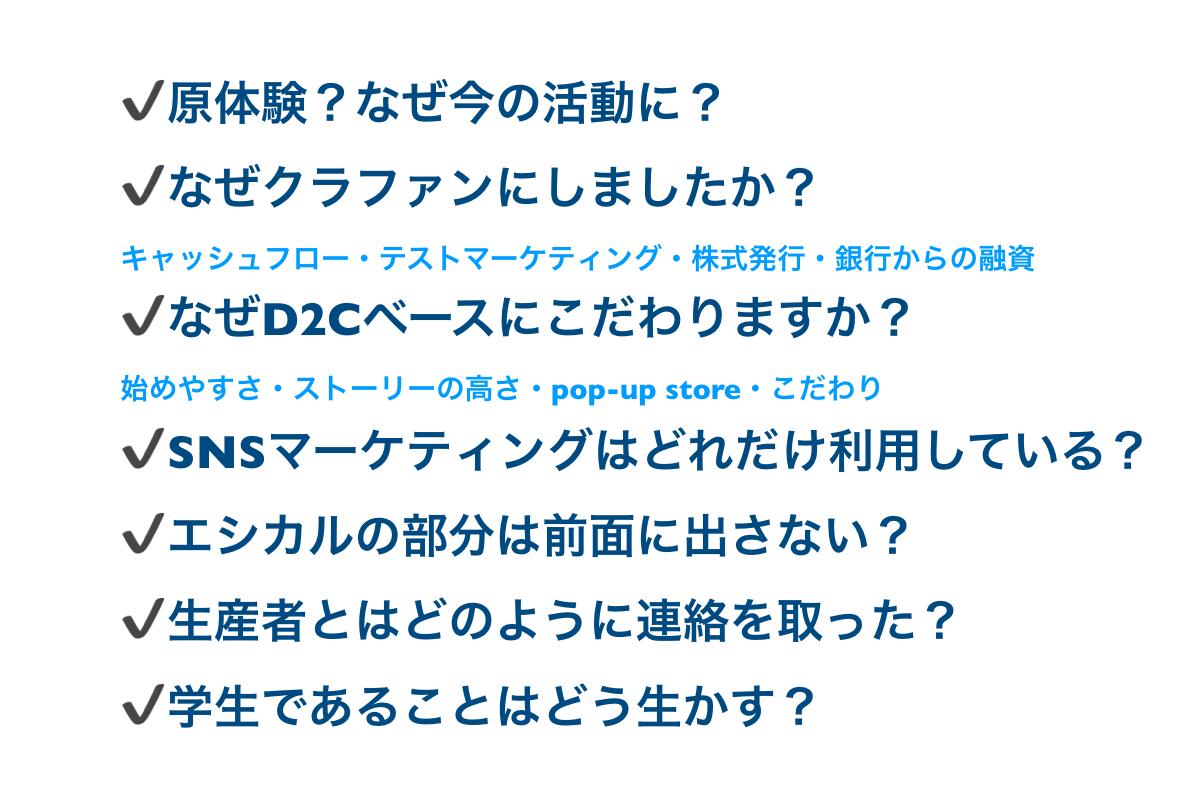 質問.png