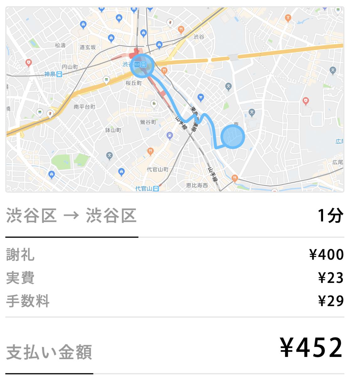 スクリーンショット 2019-06-12 17.12.33.png