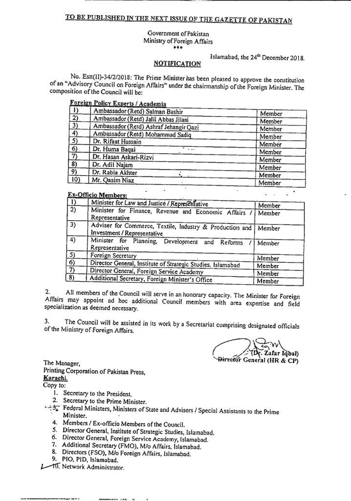 The official notification from the Government of Pakistan