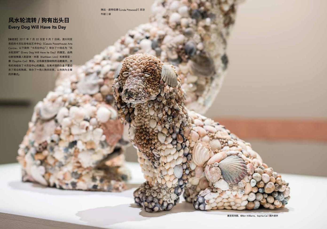 Art World Magazine -