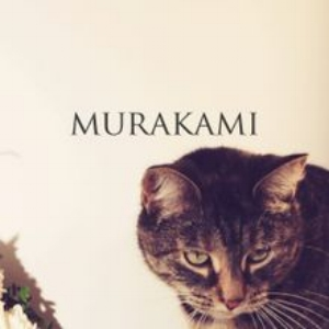 Murakami 220.jpg
