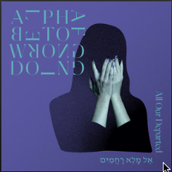 Alphabet of Wrongdoing - Mix