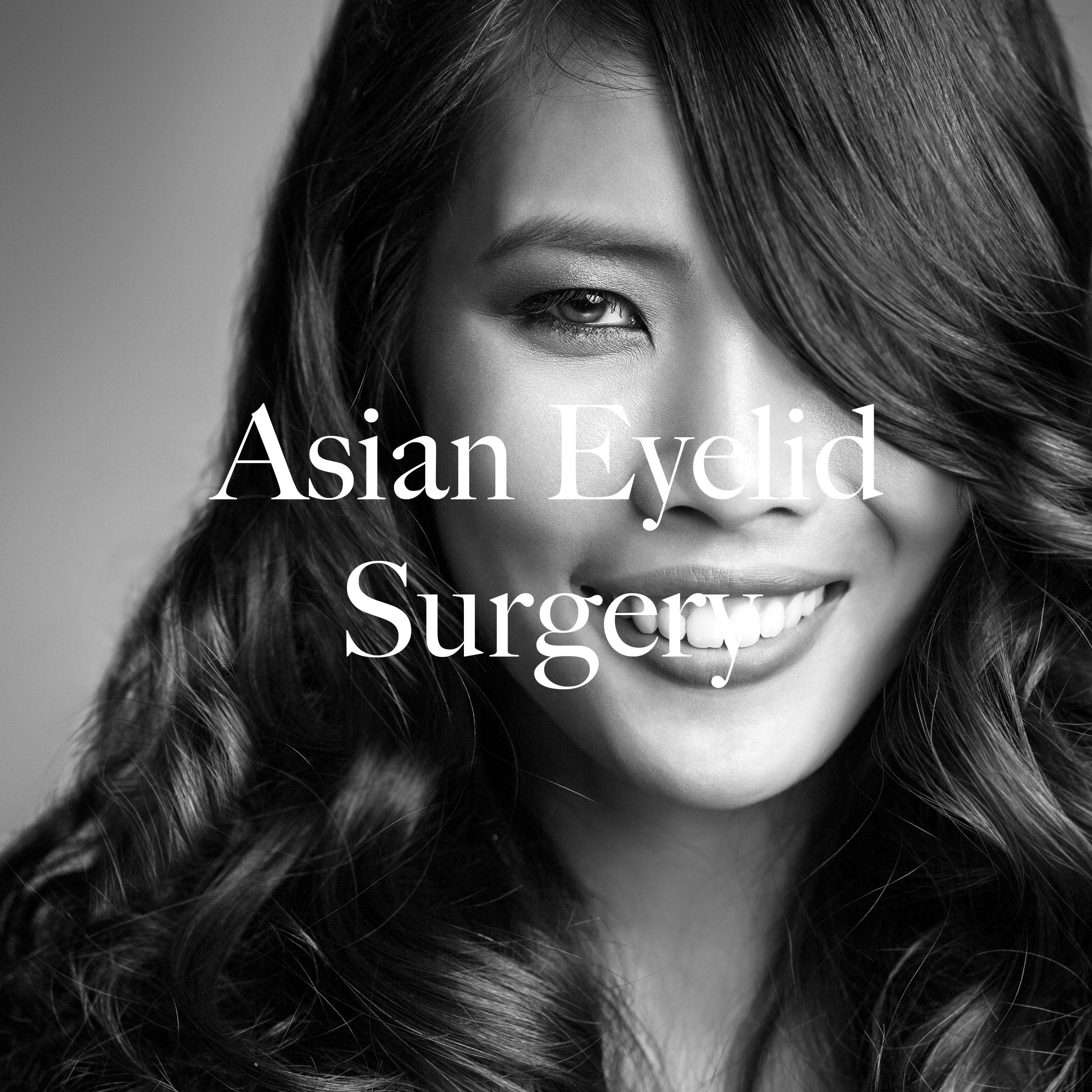 asianeyelidsurgery.jpg