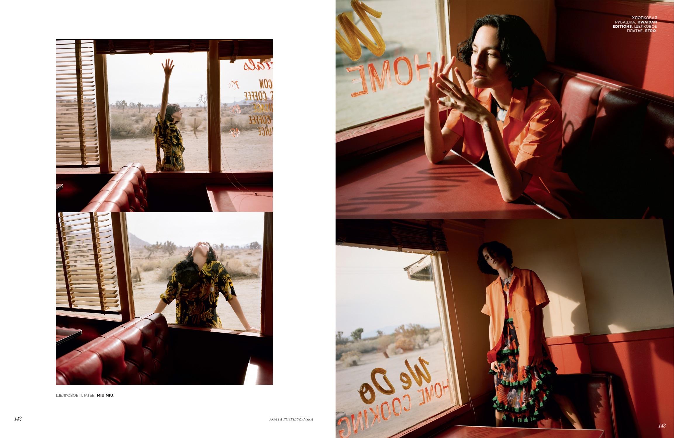 page142-143_VG_05_19_01.jpg