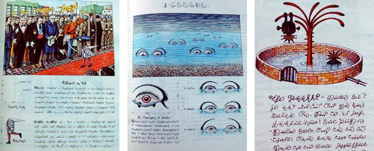 codex 3.jpeg