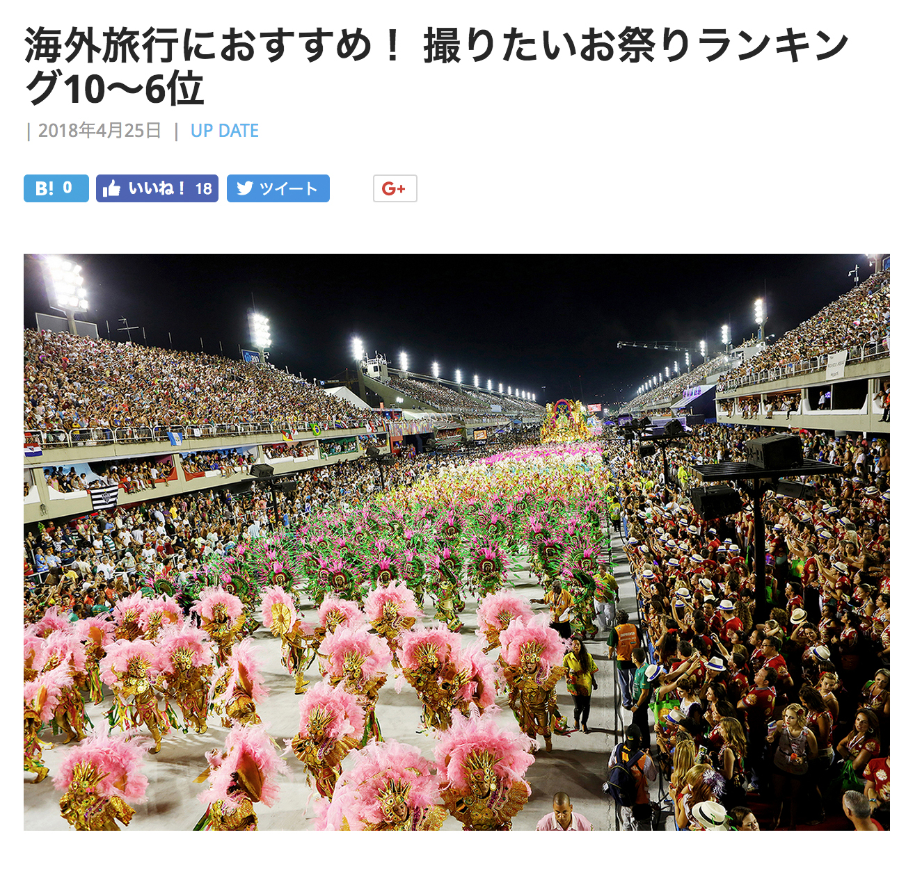 web_tearsheets_006.jpg