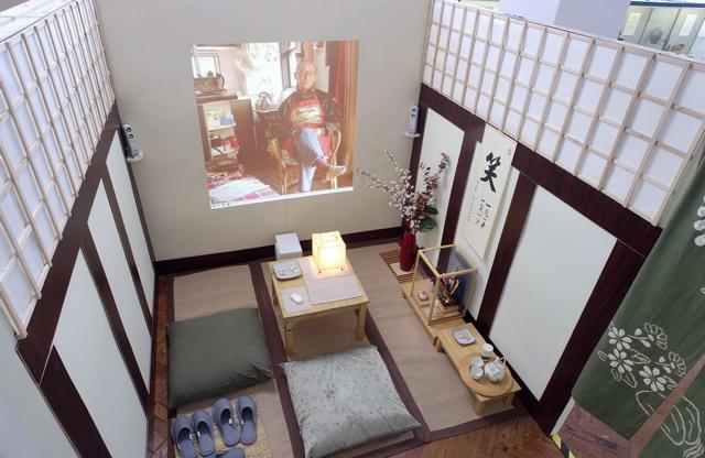 Installation - Japanese room