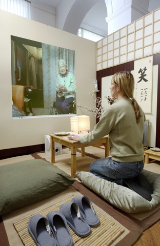 Audience - Japanese room