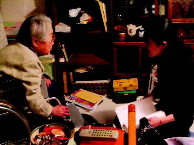 Aiko-san and translator