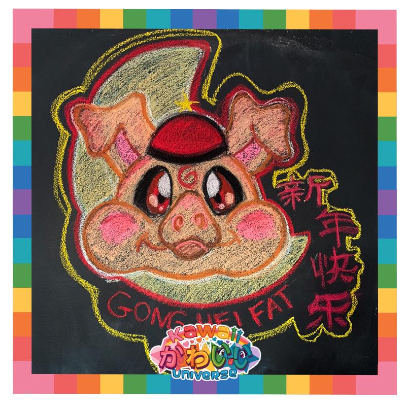 kawaii-universe-original-pastel-mural-pic-04.png