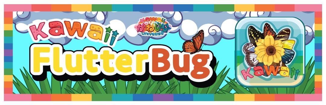 kawaii-flutterbug-web-banner-wide-02.png