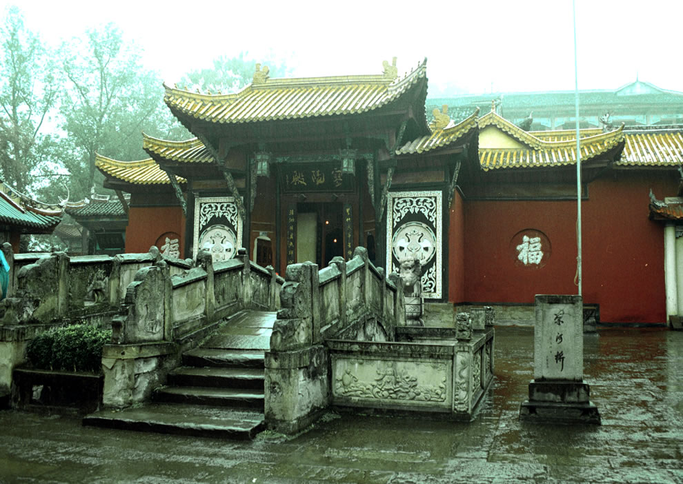 Fengdi, China