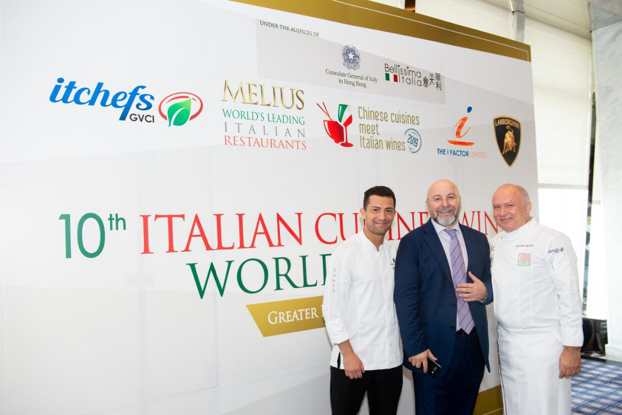 - It is a network of chefs, restaurateurs and culinary professionals working in the Italian cuisine industry outside Italy. They belong to the moderated internet Forum (in Italian) of GVCI, Virtual Group of Italian Chefs, which has over 2200 associates working in 70 countries in the world. Today this site has become a fundamental point of reference as well as for restaurant managers, sommeliers, food & beverage managers, other hospitality managers, food and wine manufacturers, importers, distributors, retailers and media people, and all those who have an involvement with Italian food and wine all around the world. In the last few years thousands of Italian food lovers have visited daily our pages, to follow the activities of chefs and restaurants and our events.