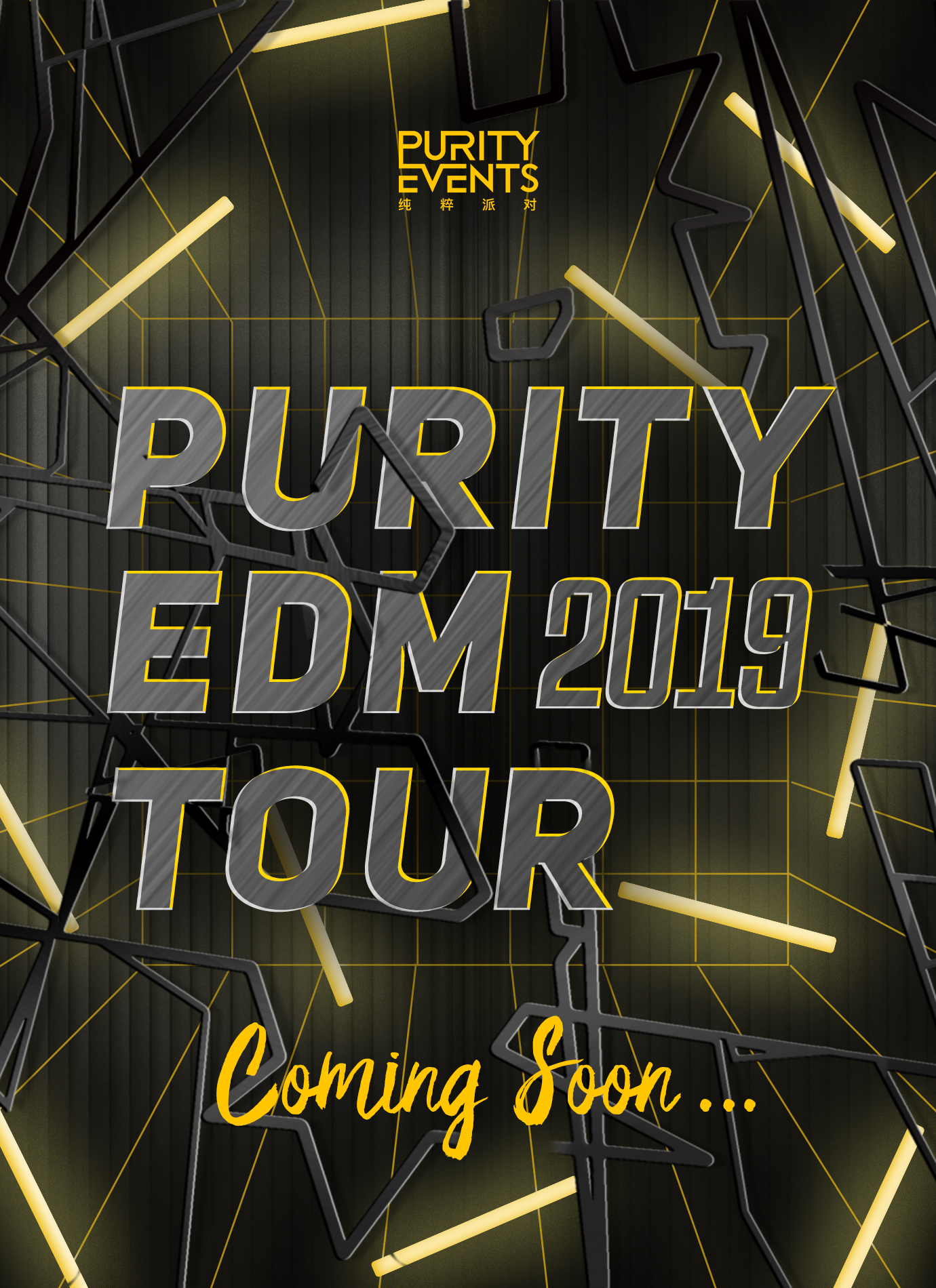 PURITY EDM TOUR 2019 Coming Soon…