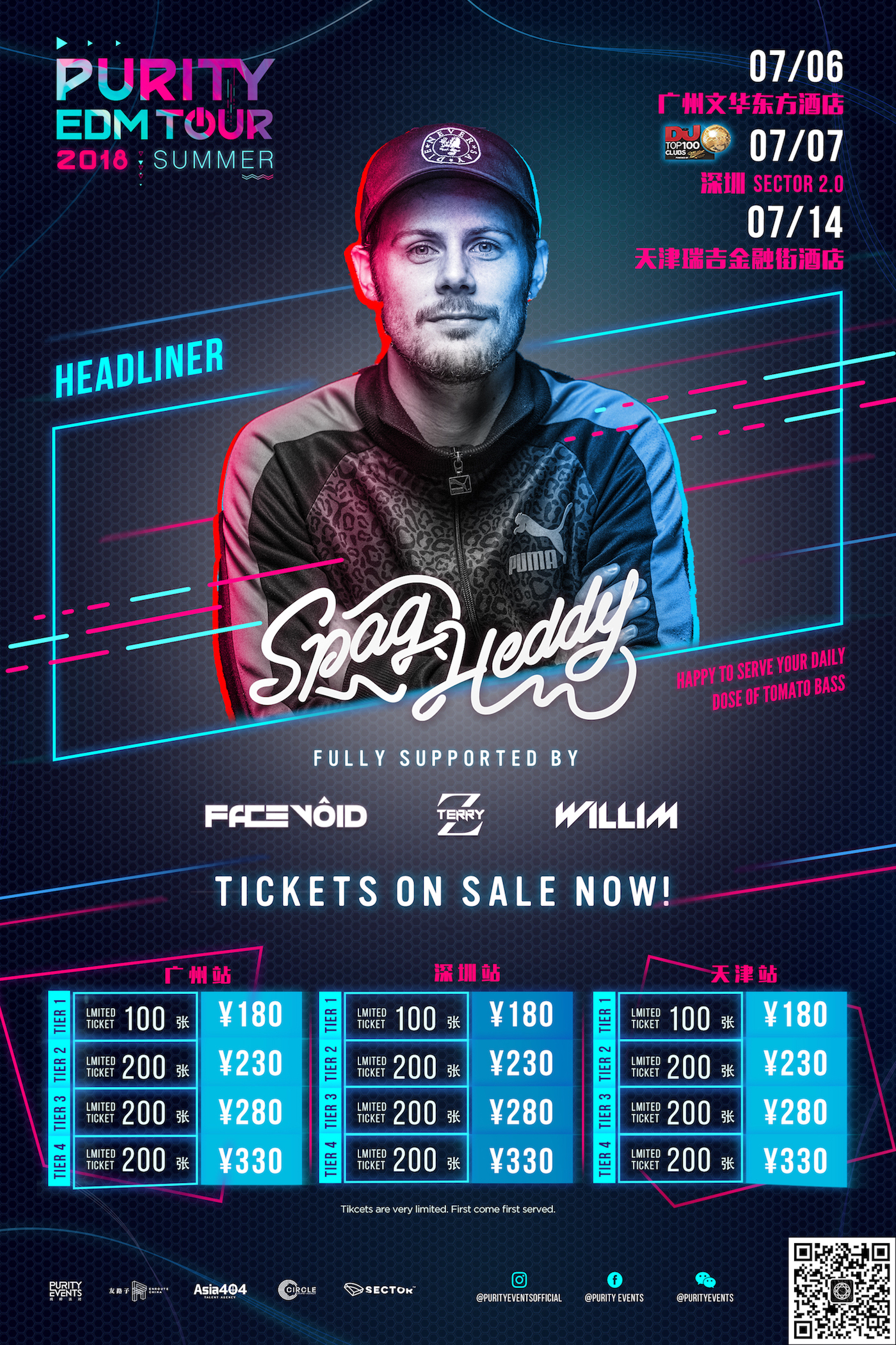 PURITY EDM TOUR 2018: Spag Heddy