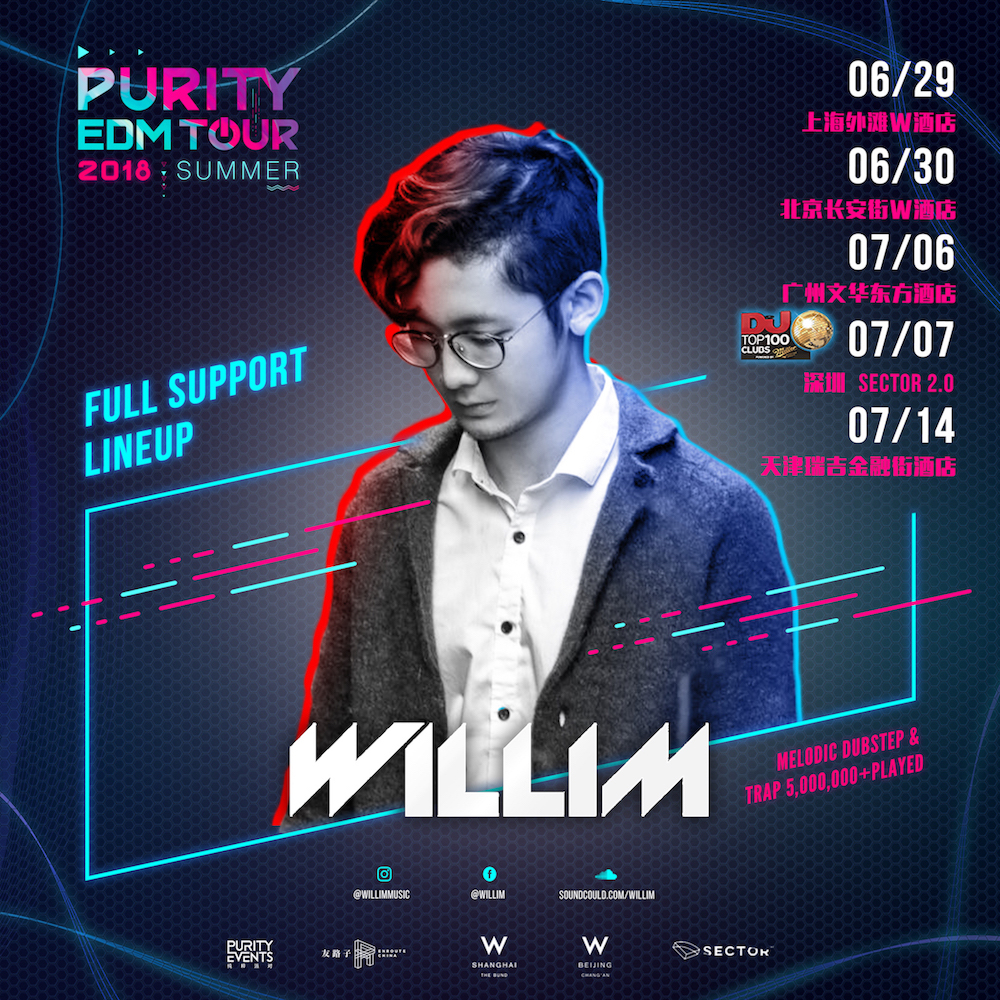 PURITY EDM TOUR 2018: Willim