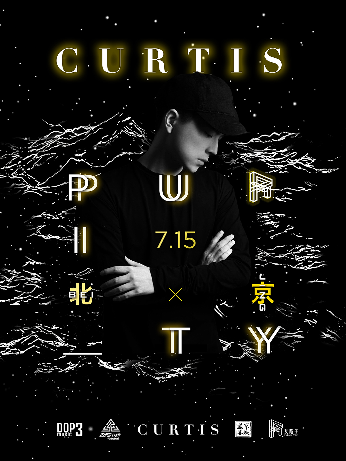 PURITY Rave 2017: Curtis