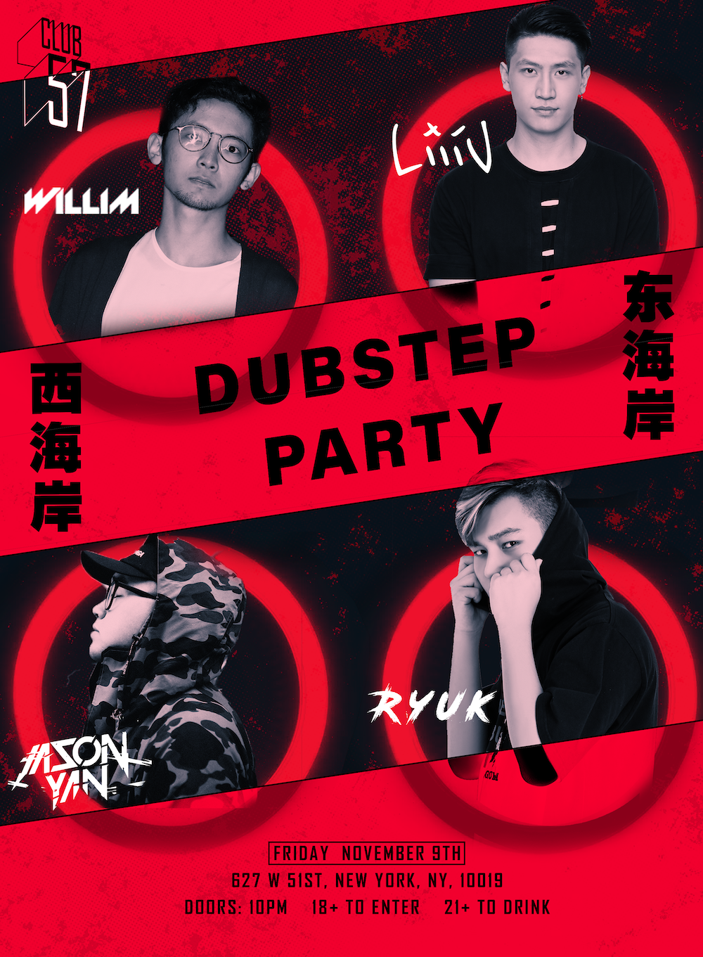 Dubstep Contest at Club 57  Nov. 9, 2018