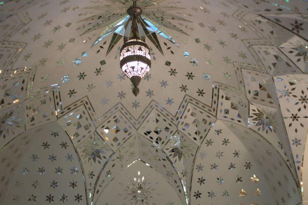 Ceiling at Shangri-La