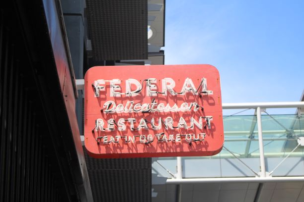 Federal Deli, Auckland (photo: Brent Petersen)