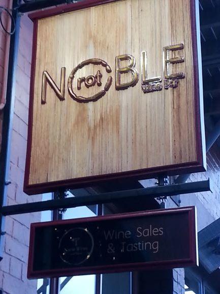 Noble Rot, Wellington (photo: Brent Petersen)