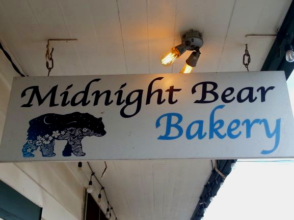 Midnight Bear Bakery, Kauai, Hawaii