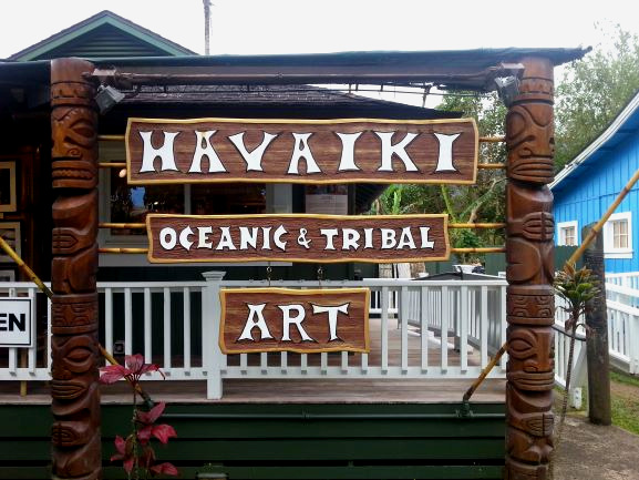 Havaiki Oceanic and Tribal Art, Kauai, Hawaii (photo: Brent Petersen)