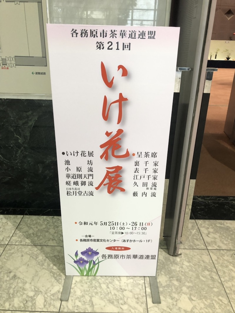 S__52338721.jpg
