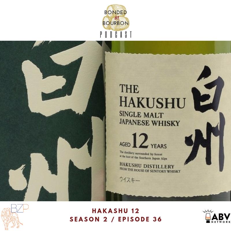hakashu12.png